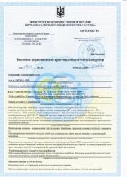 Сертификаты Labell