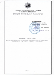 Протокол испытания натяжной потолок Франция