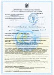Сертификат потолок Китай